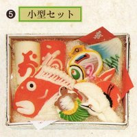 かまぼこで有名な富山ならではの風習でめでたい時にはかまぼこがお土産として、贈られる。 鯛の形が特に婚...