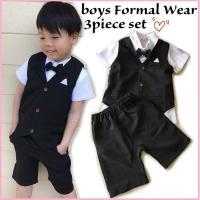 8781aea0b4afe 男の子フォーマル 子供フォーマル 夏用 半袖 フォーマルスーツ 4点セット ブラック グレー