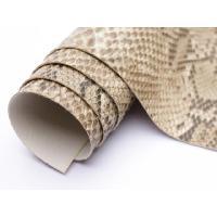 厚み1.2mm 表素材 PVC(塩化ビニール) 裏素材 レーヨン 生地巾:92cm  蛇柄のプリント...