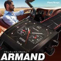フランテンプス/ARMAND[アルマン]腕時計が登場。スタイリッシュで個性的なスクエアケースは独特の...