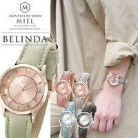 腕時計 レディース  アナログ 日本製 クオーツ 30mm MIEL BELINDA ミエル ベリンダ メール便送料無料 メール便OK