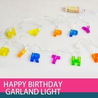"""""""HAPPY BIRTHDAY""""の文字がライトになった、LEDライト。 ガーランドにして誕生日パーテ..."""