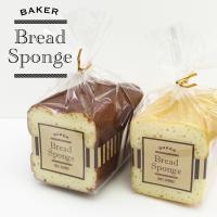 まるで本物のパンみたいなスポンジ! 切り離して5分割でお使いいただけます。 食器洗いも楽しい気分でで...
