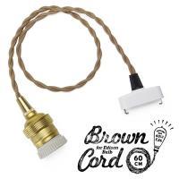 真鍮素材がアンティークな雰囲気があるソケットコード。 引っ掛けシーリングで取り付けも簡単。 ソケット...