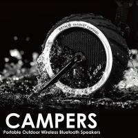 アウトドアに強い、耐衝撃・防水設計のBluetoothスピーカー『CAMPERS 1.0』 自転車や...