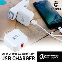 QC2.0対応ACアダプターが登場! QC2.0対応機器であれば、電池残容量がピンチですぐに充電した...
