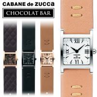 上質で甘美なチョコレートが コンセプトの時計。時間を見るたびに心にエネルギーを補給してくれます。 キ...