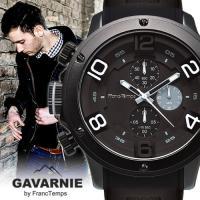 人気クロノグラフ腕時計のガヴァルニに白ベルトのリミテッドモデル登場。腕時計のベルトには撥水性に優れた...