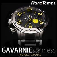腕時計 メンズ 人気 ブランド不動の人気を誇る「Gavarnie」に、ステンレスバージョンが誕生しま...