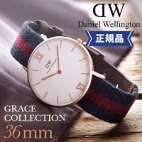 ダニエル・ウェリントンの最新コレクション「グレースコレクション」。薄くエレガントなケースにバンドはコ...