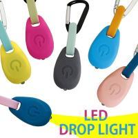 LEDミニライトです。豆のような形がかわいらしい!軽くて小さいので持ち運びに便利です。 点灯方法はと...