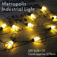 インダストリアルなイメージのLEDライトが10個連なったラインライト。 電池で点灯するので場所を選ば...