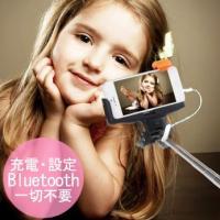 3ヶ月保証、日本語説明書付き、セルカ棒 じどり棒 iPhone シャッター 正規品 有線 イヤホンジ...