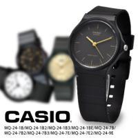 クラシカルなデザインのアナログ腕時計。 男女共に使えるからペアウォッチとしてもオススメ! つけている...