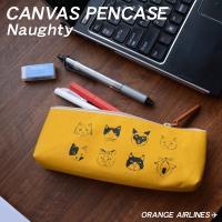 色々な猫の顔がプリントされたカンバスペンケース。マチにゆとりがあるので、ペンがたっぷり入ります。 内...