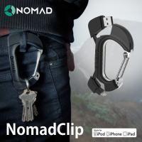 カラビナ型充電ケーブル「NomadClip(ノマドクリップ)」。カラビナの中にiPhone用ライトニ...