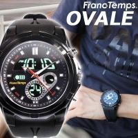 スポーツやアウトドア、あらゆるシーンにもってこいのフランテンプスの腕時計から新たなデザインウォッチ ...
