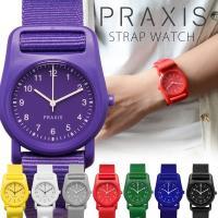 スイスデザインの「PRAXIS/プラクシス ストラップウォッチ」は プラスチック製のケースにナイロン...