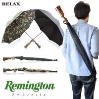 さり気なくライフルの形をした傘は銃口や銃床部分が本物そっくりに作られており、構えればハンター気分が味...