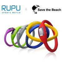 RUPU/ルプ 肌に優しいシリコン腕時計 超軽量スポーツウォッチ 総重量はわずか10グラム。トルマリ...
