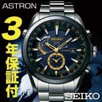【ブランド】セイコー アストロン SEIKO ASTRON 【駆動方式】ソーラーGPS衛星電波修正 ...