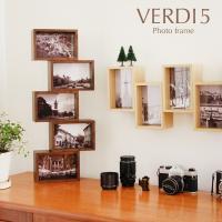 壁掛け、スタンド、縦横自由に飾れるフォトフレーム「VERDI5」です。 奥行きがあるフレームなので、...