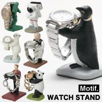 お手持ちの腕時計を掛けてお使い下さい。 バラエティ豊かなキャラクターがお部屋をにぎやかに!  【素材...