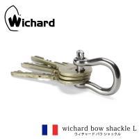 メイドインフランスにこだわり続けるウィチャード社のシャックル。 現在もプロのヨットマン達から支持され...