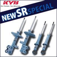 KYB カヤバ セレナ C25 ショックアブソーバー 1台分 ニュー SRスペシャル セット NEW SR SPECIAL NS-53521090