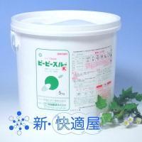 劇物 ピーピースルーK 水用 5kg / 超強力配管洗浄剤  つまり除去 排水管清掃 和協産業 /「劇物譲受書」のご提示が必要/
