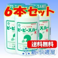 人気の排水パイプクリーナー「ピーピースルーK」 送料無料の6本セットです!(離島・沖縄県を除く)  ...