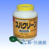 ■用途・特徴 浴槽の藻の除去・脱臭・清浄効果を持った塩素剤です。  強力な活性塩素の作用で、風呂水を...