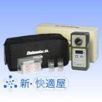 ■用途 残留塩素測定器「フォトメーターCL」は、水中の残留塩素濃度を、DPD試薬を用いた吸光光度法に...