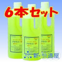 ■成分: 塩酸 22%、キレート剤・防食材  ■用途: 便器の黄ばみ、さび汚れの除去、排水管に付着し...