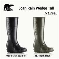 〔カラー〕 010.Black,Sea Solt  383.Nori,Black  〔サイズ〕 6....