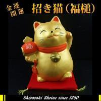 右手を挙げている猫は金運を招き、左手を挙げている猫は人(客)を招くとされています。 一般には三毛猫で...