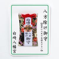 【サイズ】縦5.0cm横3.1cm  ◆お財布に入るようにカードタイプになっています。台紙を外してお...