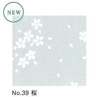 サイズ…幅93cm × 長さ185cm(1枚) 厚み…0.2mm  柄:桜(掲載画像は柄の一部分です...