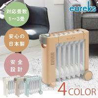 小さくてもパワフルなミニオイルヒーター。 お手洗いや足元の暖房に最適です。 使い方はダイヤルを回すだ...