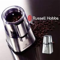 RussellHobbs COFFEE GRINDER コンパクトタイプでありながら150Wのハイパ...