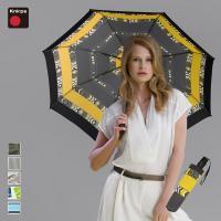 折りたたみ傘という名称を世界に浸透させたドイツKnirps(クニルプス)社のT.200。ワンタッチで...
