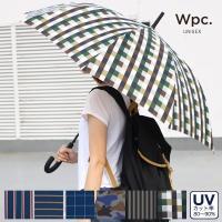 身体の大きな男性もしっかりと雨から守る長傘です。 ボーダーやドットなどのパターンがとてもかわいいです...