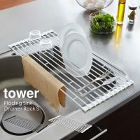 キッチンでの作業をサポートする水切りラック。  あみだくじのような線を入れることで、お皿を立てて水切...