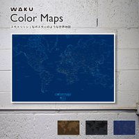 ロサンゼルス発のブランド「WAKU」の壁に貼れるタイプの世界地図。 ポスターとして部屋に貼ってもおし...