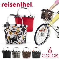 ■reisenthel BIKEBASKET PLUS 簡単に取り外し可能な自転車用のバスケットです...