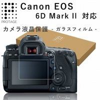 【対応機種】  ・Canon : EOS 6D Mark II 対応  【商品詳細】  ・厚さ0.2...