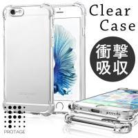 ■商品使用後、レビューを書いて送料無料■   【 対応機種 】  Apple iPhoneSE / ...