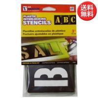 文字サイズ:3インチ(約)文字:7.5cm 素材:プラスチック製 メーカー:C.H.HANSON 原...