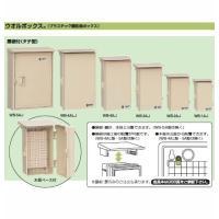 屋根付 木板ベース付き 取付スペース(ELB) 3P 30AF×1