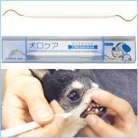 犬口ケア ピック&ピックは歯に付着した歯垢、歯石や着色ヨゴレを除去する簡易スケラーです。   歯ぐき...